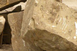 Prirodni kamen Valjevo